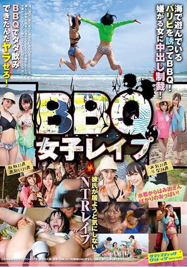 BBQ(バーベキュー)女子レ●プ 海で遊んでいるパリピを誘ってBBQ!嫌がる女に中出し制裁!