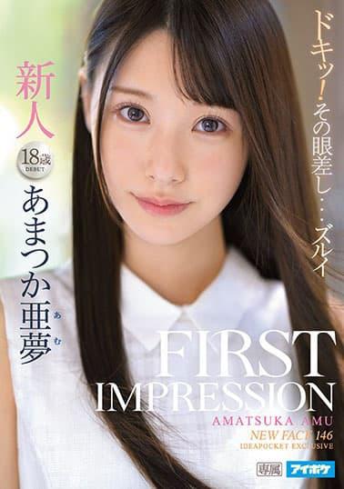 FIRST IMPRESSION146