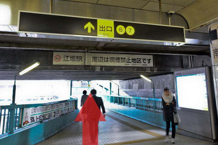 試写室江坂店駅からのルート2