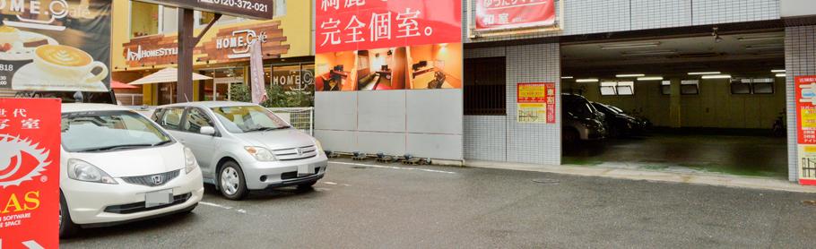 試写室アズアズ江坂店駐車場