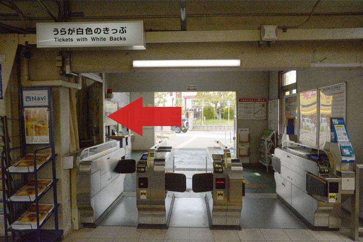 試写室和泉店駅からのルート1
