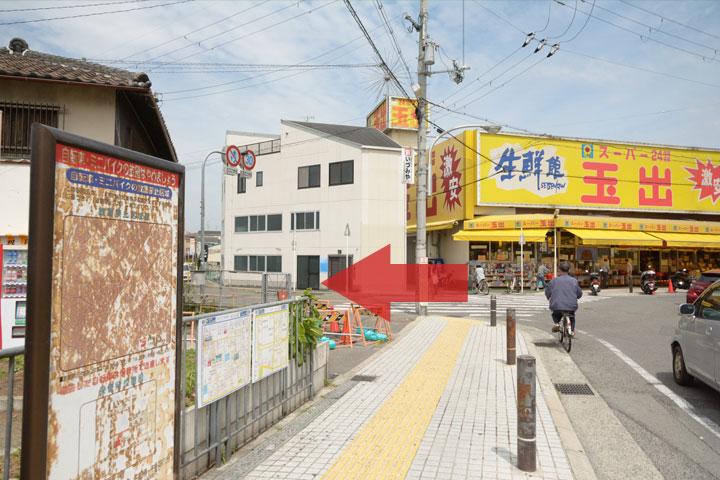 試写室和泉店駅からのルート2
