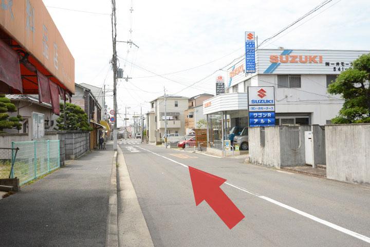 試写室和泉店駅からのルート5