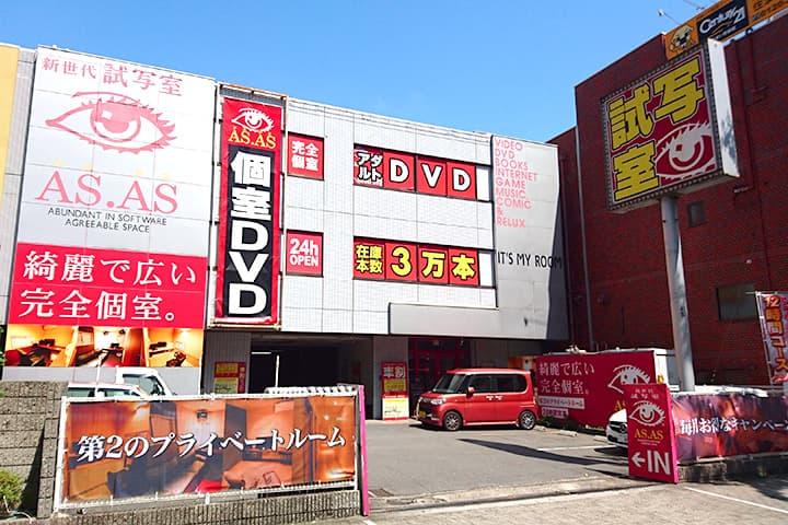 アズアズ江坂店