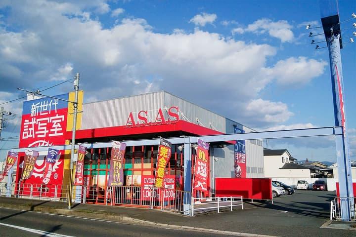 アズアズ奈良広陵店