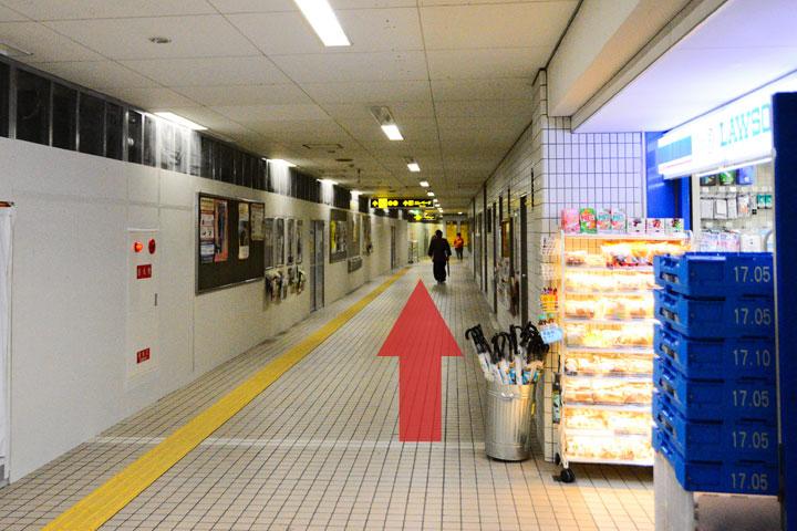 試写室瓜破店駅からのルート2