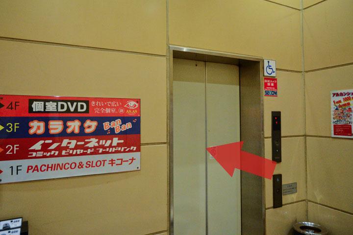 試写室瓜破店駅からのルート10