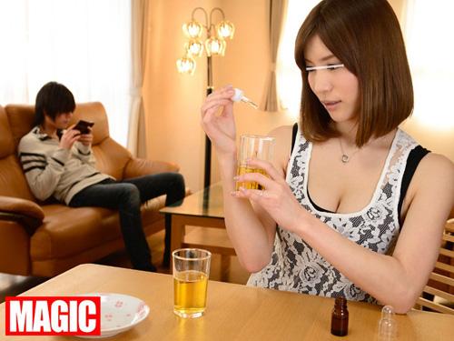 逆媚薬!?欲求不満のいやらしい美人妻は、家にやってきた男に媚薬を飲ませては挑発し、何度も何度も中出しさせるのでした。サンプル画像1