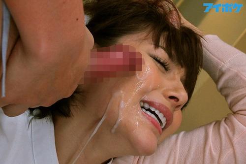 汚された純真白衣 ハメられた新人看護師 Rioサンプル画像5