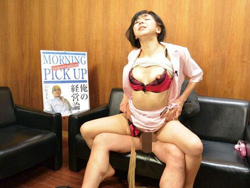 母は女子アナ 桐嶋永久子サンプル画像3