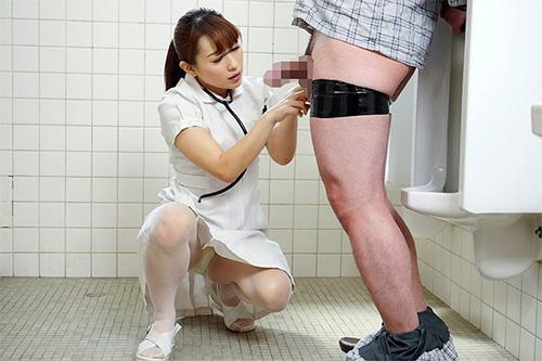 「誰かに拘束されたフリしてチ○ポを出したまま助けを待っていたら…普段は優しい看護師がS女に豹変し強制挿入させられた」VOL.1サンプル画像3