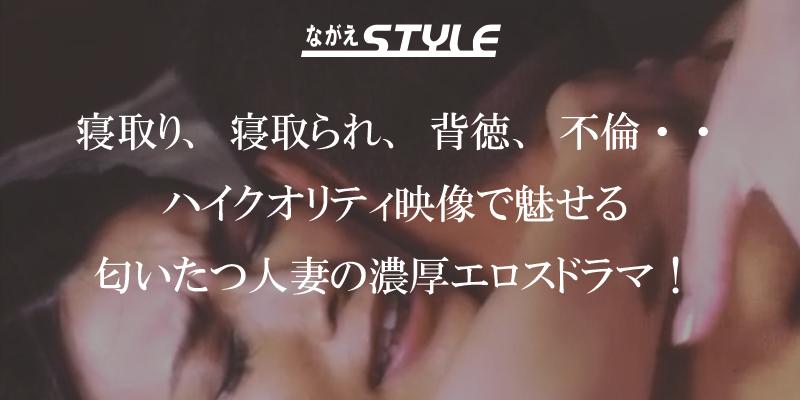FAプロ、ながえスタイル新作全タイトル入荷!