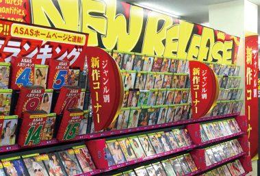 最新作DVD入荷リスト